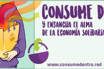 ¡NUEVA CAMPAÑA! : Consume Dentro